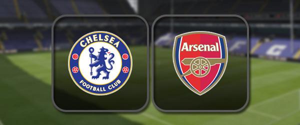 Челси – Арсенал: Полный матч и Лучшие моменты