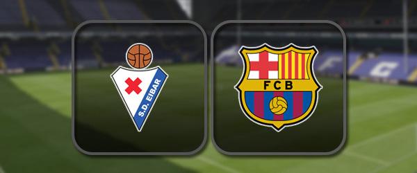 Эйбар - Барселона онлайн трансляция