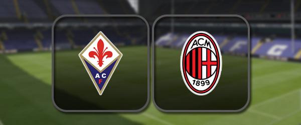 Фиорентина - Милан онлайн трансляция