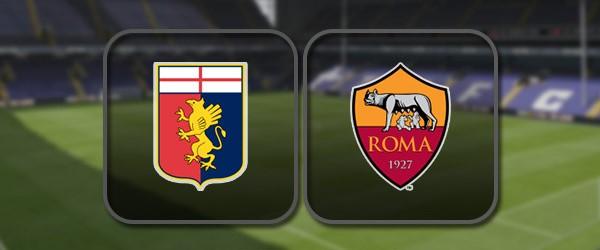 Дженоа - Рома: Полный матч и Лучшие моменты