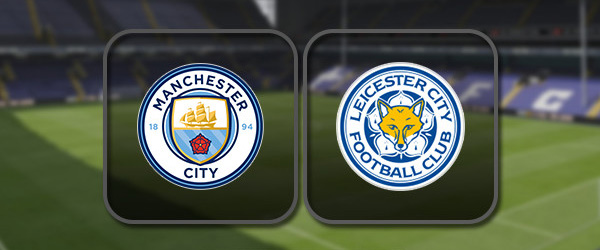 Манчестер Сити - Лестер онлайн трансляция