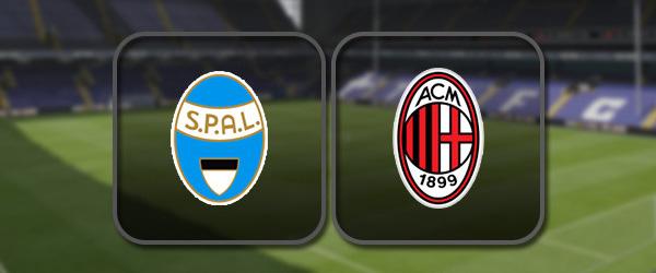 СПАЛ - Милан онлайн трансляция