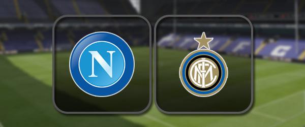 Наполи - Интер: Полный матч и Лучшие моменты