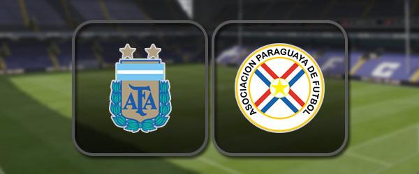 Парагвай - Аргентина: Полный матч и Лучшие моменты