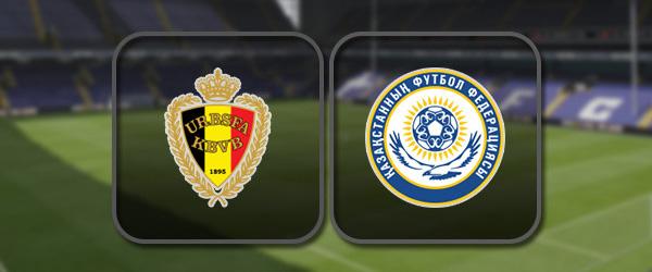 Бельгия – Казахстан: Полный матч и Лучшие моменты