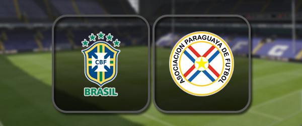 Парагвай - Бразилия: Полный матч и Лучшие моменты