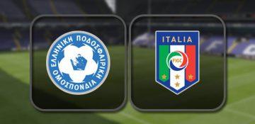 Греция – Италия