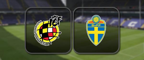Испания – Швеция: Полный матч и Лучшие моменты