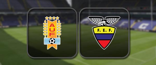 Уругвай – Эквадор: Полный матч и Лучшие моменты