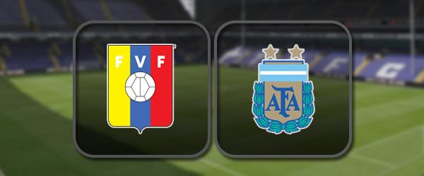 Венесуэла - Аргентина: Полный матч и Лучшие моменты