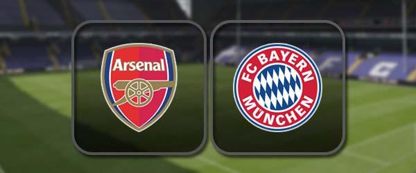 Арсенал – Бавария: Полный матч и Лучшие моменты