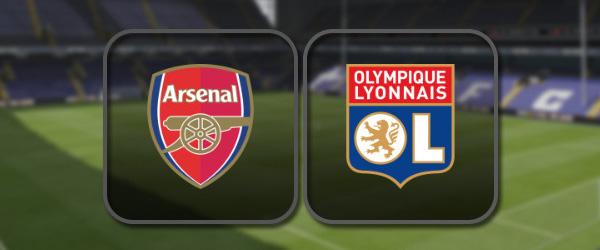 Арсенал – Лион: Полный матч и Лучшие моменты