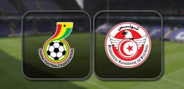 Гана - Тунис