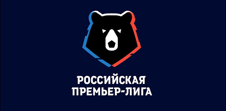 Урал - Ахмат онлайн трансляция