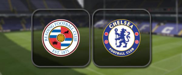 Рединг – Челси: Полный матч и Лучшие моменты