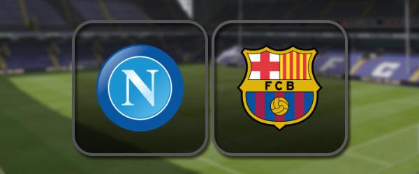 Наполи – Барселона: Полный матч и Лучшие моменты