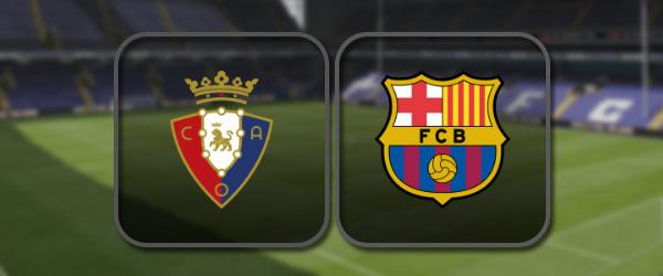Осасуна – Барселона: Полный матч и Лучшие моменты
