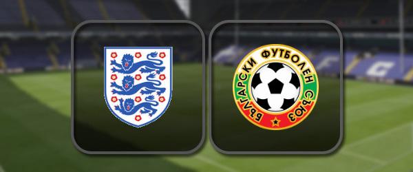 Англия – Болгария: Полный матч и Лучшие моменты