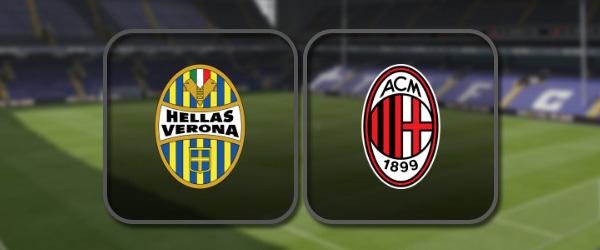 Верона - Милан: Полный матч и Лучшие моменты