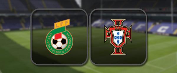 Литва – Португалия: Полный матч и Лучшие моменты