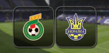 Литва – Украина