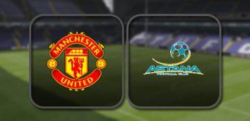 Манчестер Юнайтед – Астана