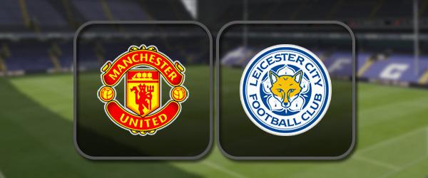 Манчестер Юнайтед - Лестер: Полный матч и Лучшие моменты