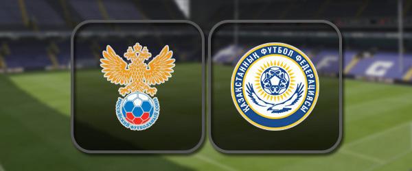 Россия – Казахстан: Полный матч и Лучшие моменты
