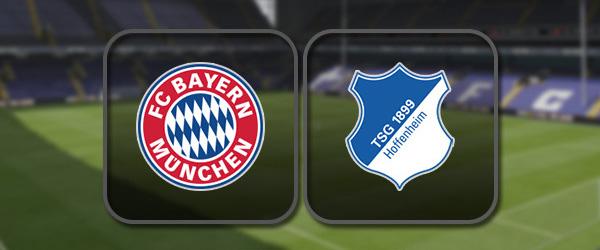 Бавария - Хоффенхайм: Полный матч и Лучшие моменты