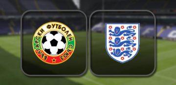Болгария – Англия