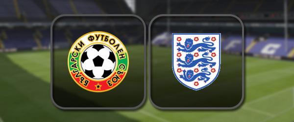 Болгария – Англия: Полный матч и Лучшие моменты