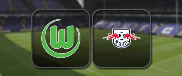 Вольфсбург - РБ Лейпциг: Полный матч и Лучшие моменты