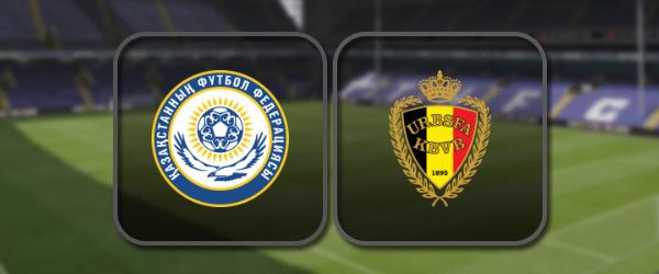 Казахстан – Бельгия: Полный матч и Лучшие моменты