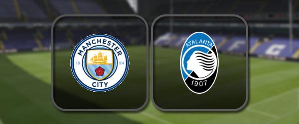 Манчестер Сити – Аталанта: Полный матч и Лучшие моменты
