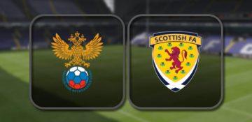 Россия - Шотландия