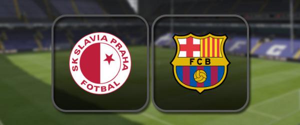 Славия – Барселона: Полный матч и Лучшие моменты