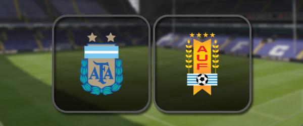 Аргентина - Уругвай: Полный матч и Лучшие моменты