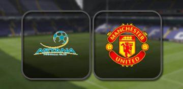 Астана – Манчестер Юнайтед