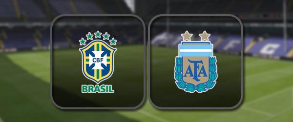 Бразилия - Аргентина онлайн трансляция