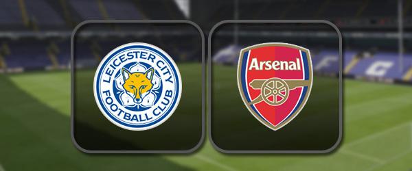 Лестер – Арсенал: Полный матч и Лучшие моменты