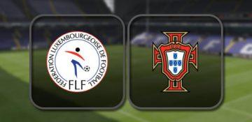 Люксембург – Португалия