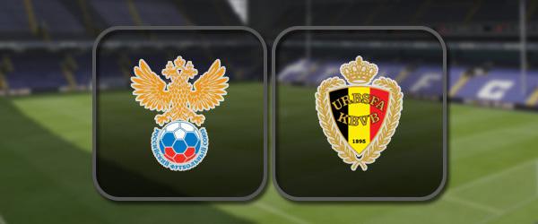 Россия – Бельгия: Полный матч и Лучшие моменты