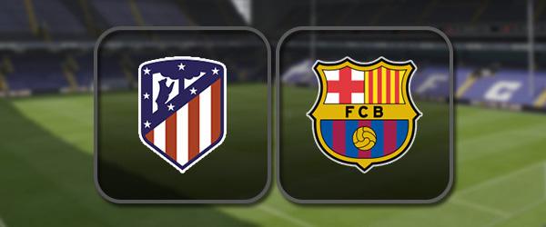 Атлетико - Барселона: Полный матч и Лучшие моменты