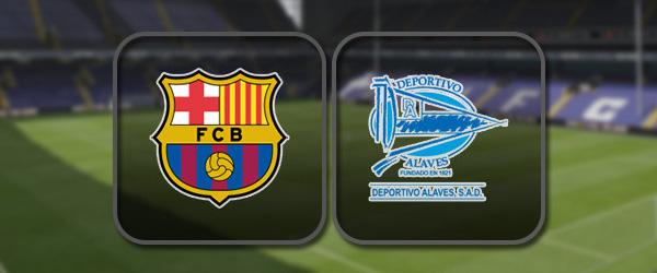 Барселона - Алавес: Полный матч и Лучшие моменты