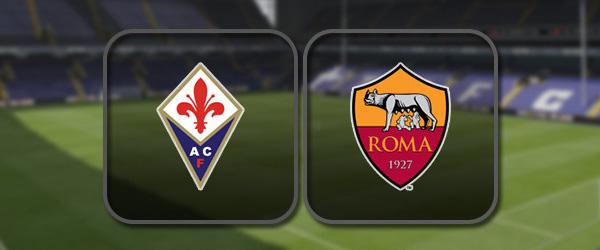 Фиорентина - Рома: Полный матч и Лучшие моменты
