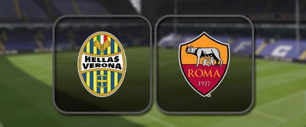 Верона - Рома онлайн трансляция