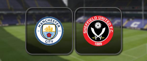 Манчестер Сити - Шеффилд Юнайтед онлайн трансляция