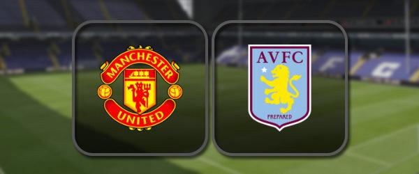 Манчестер Юнайтед - Астон Вилла: Полный матч и Лучшие моменты