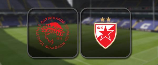 Олимпиакос – Црвена Звезда: Полный матч и Лучшие моменты