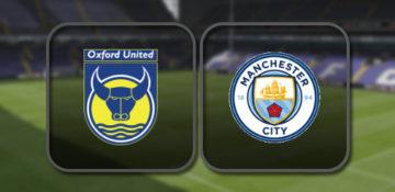 Оксфорд Юнайтед – Манчестер Сити